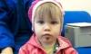 Родные не спешат забрать 2-летнюю «потеряшку», найденную в Петербурге
