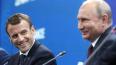 Путин поздравил Макрона с выходом сборной Франции ...