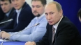 Перед пивом с балычком Путин предложил фанатам «отбуцкать» ...