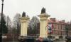 В Гатчине практически завершилась реставрация Ингербургских ворот