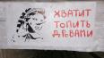"""В старых сараях на Парнасе поселился """"Буратинберг"""""""