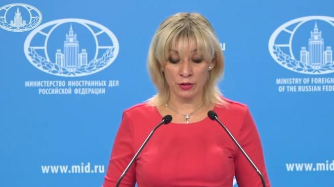 МИД: представитель правительства ФРГ посещал РФ для обсуждения связей
