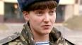 Савченко заполняет документы для экстрадиции, но процесс...