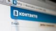 """""""ВКонтакте"""" появился сервис денежных переводов"""