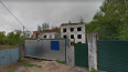 В Новой Ладоге продают комплекс бывшей ткацкой фабрики ...