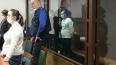 Двух петербуржцев приговорили к 18 годам лишения свободы...