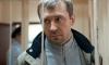 В квартире матери Захарченко обнаружили склад крупной денежной суммы