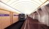 Станция «Бухарестская» в Петербурге не будет переименована