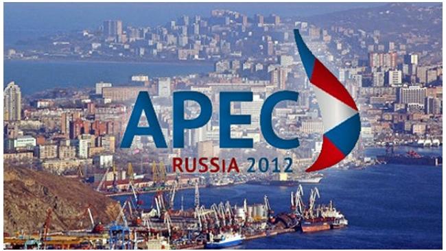 Счетная палата нашла новые нарушения на саммите АТЭС