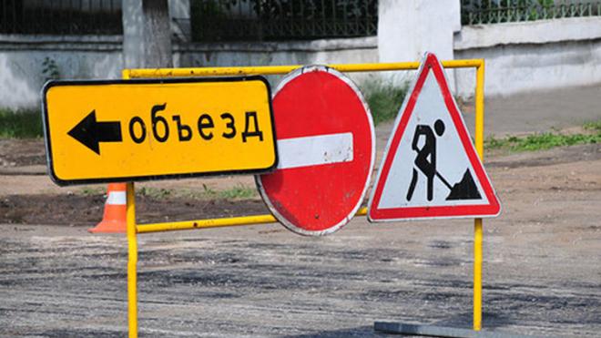 Популярный проспект в Петергофе перекроют