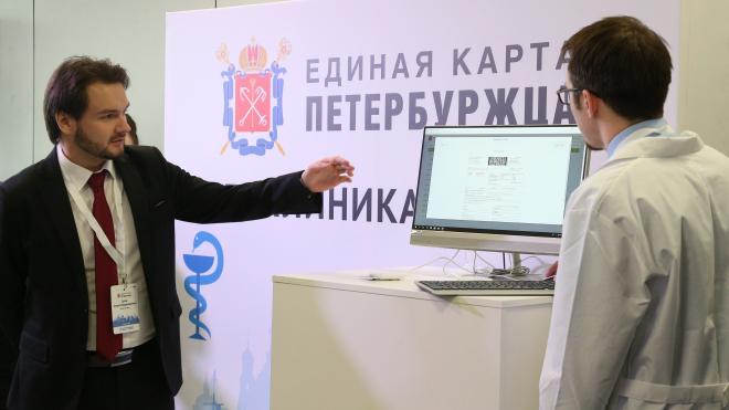 """Банк """"Санкт-Петербург"""" выпустит Единую карту петербуржца до 1 октября"""
