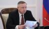 Губернатор Петербурга поставил Смольному задачи по итогам Послания президента РФ