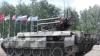 Русские танки в Париже
