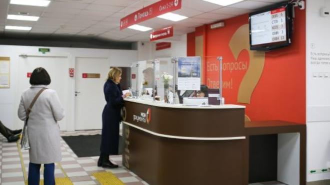 В Петербурге откроют четыре МФЦ в торговых центрах