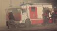 Восемь пожарных тушили ночью в Коломягах разгоревшийся ...