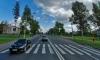 Сквозной проезд по Санкт-Петербургскому шоссе закрывается до 7 сентября
