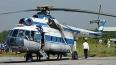 В Хабаровском крае пропал вертолет, на борту находилось ...