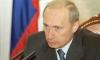 Владимир Путин осваивает еще одну профессию  - археолога