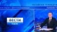 Против журналиста Дмитрия Киселева возбуждено уголовное ...