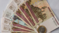 Центробанк России намерен банкротить петербургский ...