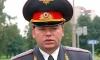 ГУВД опровергло информацию об отставке Пиотровского