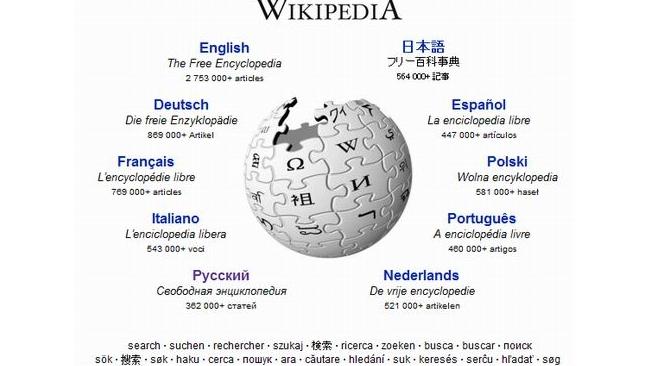 Пиарщики переписывали Википедию в интересах клиентов