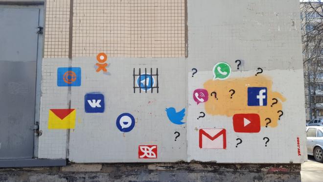 """Арт-группа """"Явь"""" через граффити спросила у властей о последующих блокировках мессенджеров"""