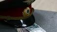 За взятку в 150 тысяч рублей бывшие милиционеры заплатят ...