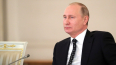 Владимир Путин проведет два дня в Петербурге с депутатами ...