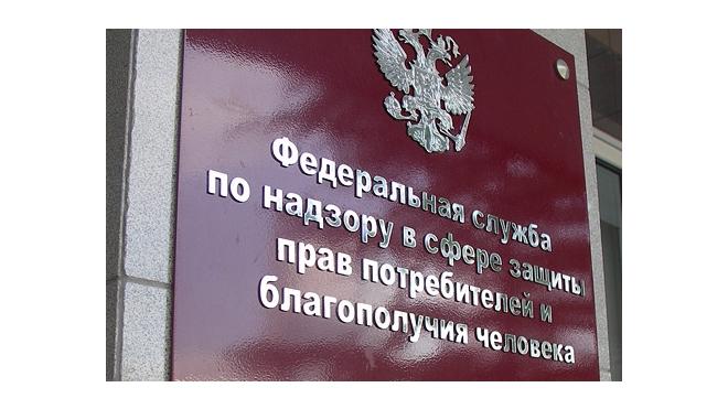 Роспотребнадзор наказал московский Burger King на 15,4 млн рублей