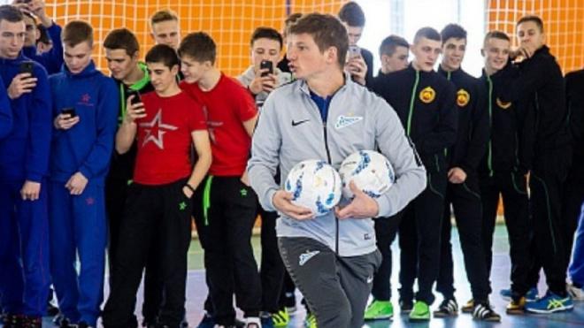 Андрей Аршавин провел мастер-класс в Нахимовском училище