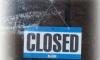 """Станция """"Гражданский проспект"""" закрыта из-за найденного бесхозного предмета"""