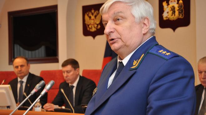 Совет Федерации: замгенпрокурор Владимир Малиновский освобожден от должности