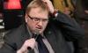 Петербургские депутаты одобрили поправки Милонова в закон о рекламе