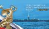 Дмитрий Никулин и Геннадий Орлов поздравили работников морского и речного флота