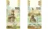 Россиянам будет непросто получить коллекционную банкноту в честь Крыма и Севастополя