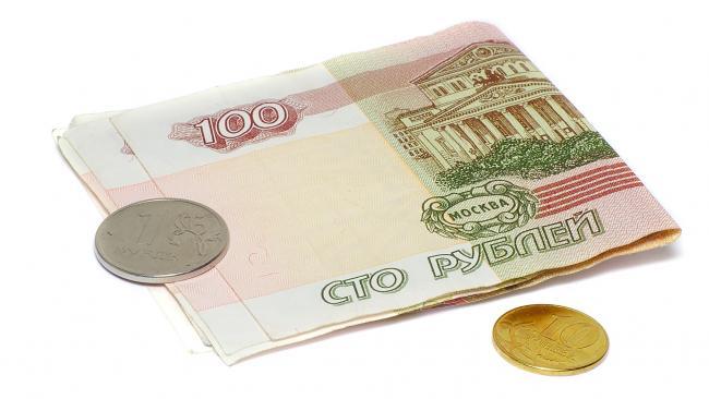 Средняя максимальная ставка рублевых вкладов топ-10 банков РФ продолжает обновлять рекордные минимумы