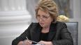 Матвиенко назвала женщин драйвером роста мировой экономи...