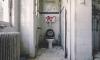 Прокуратура подтвердила, что команду молодых гимнасток заставили чистить туалет