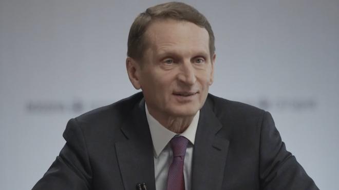 Нарышкин заявил, что спецслужбам регулярно поступают сигналы о планах террористов по РФ