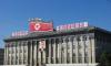 Северная Корея запустила ракеты в Японское море