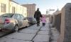 В Екатеринбурге сутки ищут пропавшую 12-летнюю девочку