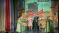 Во Дворце культуры в Выборге прошел праздничный концерт ...