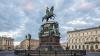 Более 36 млн руб выделено на реставрация металлических ...