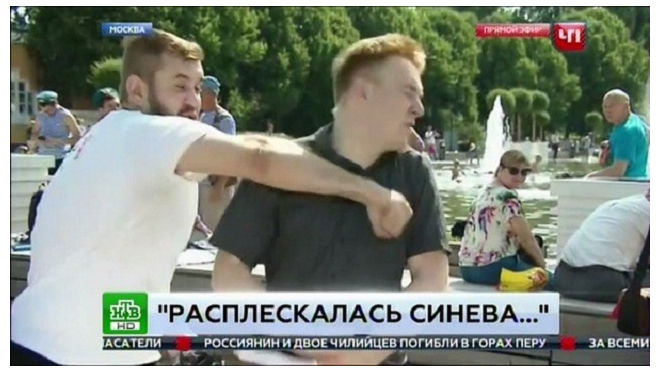 "Александр Орлов, избивший корреспондента ""НТВ"", отправлен за решетку"