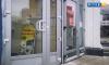В Петербурге перестали открываться новые торговые центры