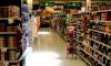 В Невском районе неизвестный с ножом украл молочную смесь и убежал