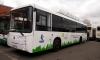 Появились уникальные фото первого электробуса в Петербурге