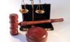 Арбитражный суд ввел процедуру наблюдения в отношении «Метростроя»