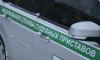 В Петербурге суд вынес приговор по уголовному делу в отношении бывшего судебного пристава